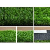 China Eco-Friendly Artificial Carpet Grass Landscaping , Imitation Turf Grass on sale