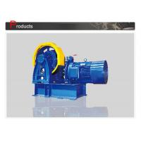 Safety Geared Traction Machine For Home Traction Unit With Plate Brake