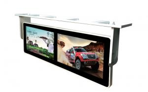 China Double Screen Ceiling Mounted Ultra Wide Lcd Display , 18.5 Inch Ultra Wide Touch Screen Monitor on sale