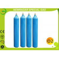 Chemical UHP Oxygen Gas O2 , UN1072 Oxygen Compressed Odourless