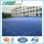 Plastic Rubberised Floor Tiles Interlocking / Colorful Athletic Flooring Tiles Arch Shape