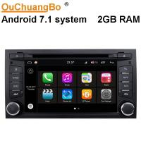 China Ouchuangbo car radio stereo android 7.1 for Seat leon 2013 with 3g wifi BT SWC gps navi 1080P Video on sale