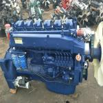 Cost Iron Material Heavy Duty Truck Spare Parts WD615 EUROⅡEngine For HOWO Trucks