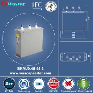 China Power Factor Correction Capacitor on sale