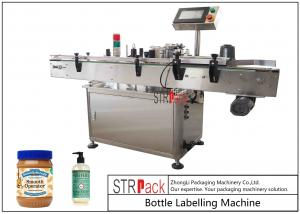 China Cosmetic Round Bottle Labeling Machine Capacity 100 BPM With Touch Screen Control on sale