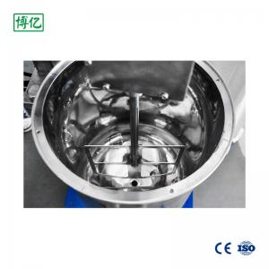 China High Safety 150 L Nano Grinding Mill High Speed Dispersion No Metallic Pollution on sale