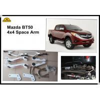 China Aluminium Mazda Bt50 Rear Space Arm Stabilizer 4Wd  2012 Onwards on sale