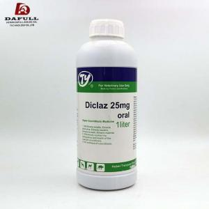 China Poultry GMP Insecticide Diclazuril Oral Solution Medicine on sale