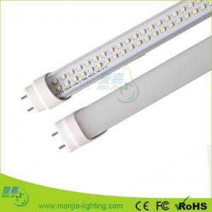 China High Bright 3528 SMD LED Tube Light 600mm , Aluminum Natural White 3300k LED on sale