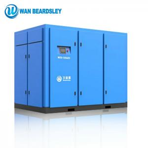 China Low Noise Two Stage Screw Compressor With Air Inlet Control System on sale
