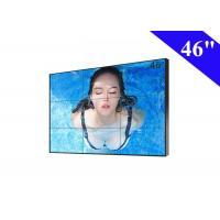 3X3 Video Wall Black Frame TV LCD Display HDMI Input 178° Visual Angle