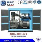 Compressores de ar bondes 45kw do parafuso da indústria química - peso leve 75kw ³ de 7,5 m - ³ de 12m