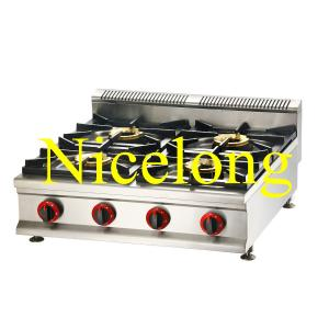 China Nicelong professional kitchen equipment LPG and NG 4 burners gas stove GB-4Y on sale