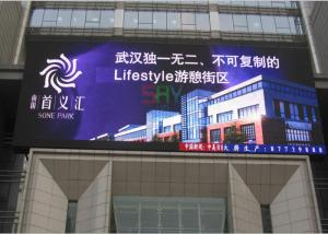 China Wall Mounted P10 LED Advertising Screens , DIP Outdoor Full Color LED Display on sale