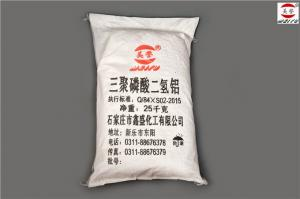 China Heat Resistant Paint And Coating Aluminum Dihydrogen Tripolyphosphate Powder 13939-25-8 on sale