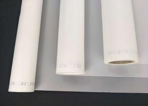 China Food Grade 100% Polyester White Screen Printing Mesh on sale