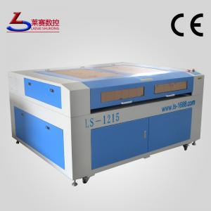 China wood laser engraving machine on sale