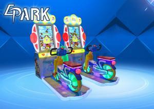 China Fun Riding Arcade Dance Machine Amusement Bike Simulator 300W 220V on sale