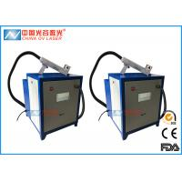 China 500 Watt Tyre Mould Laser Cleaner Machine , Laser Oxide Removal Machine on sale