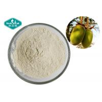 China Pure Baobab Fruit Powder Non - GMO for Healthy Antioxidant Rich  with Natural Vitamin C and Fiber on sale