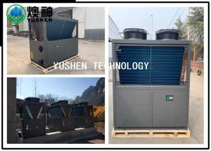 China High Efficiency Heat Pump Cooling System / Air Source Central Heating System on sale