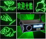 os mini lasers 300mw verdes/conduziram luzes do efeito de fase/produtos os mais quentes na sala de barra do ktv