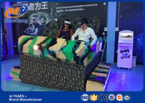 China 6 Fiberglass Chairs Dynamic Video Game 6 DOF Platform Egg Machine Simulator on sale