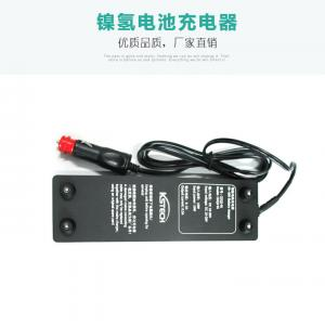 China Kaishang?Nickel Hydrogen Rechargeable?Battery Charger CPQ2-Q1 on sale