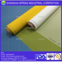 China White/Yellow 43T-80um width 165cm custome silk screen printing /Screen Printing Mesh on sale