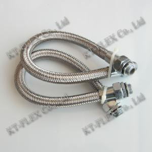 China flexible metallic conduit explosion proof flexible conduit on sale