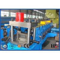 U-shaped Purline Sheet Metal Cold Roll Forming Machine 15 KW Steel Frame