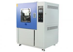 China 800L 1200L Standard Water Spray Test Chamber Rain Drip proof Test Apparatus on sale