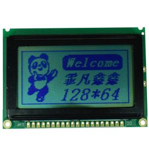 China Dot Matrix Dot Matrix LCD Display Module , 2.64 Inch Reflective LCD Panel Module on sale