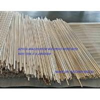 Extruded WE43 magnesium alloy rod WE43-F magnesium alloy billet ASTM B107/B107M-13 WE43 magnesium alloy bar tube pipe