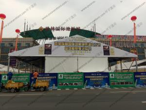 China 20m Width Outdoor Exhibition Tents , Inflatable Exhibition Tent For Beer Festival Celebration on sale