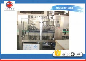 China Electric Small Juice Filling Machine , Beverage Filling Equipment PLC Control on sale