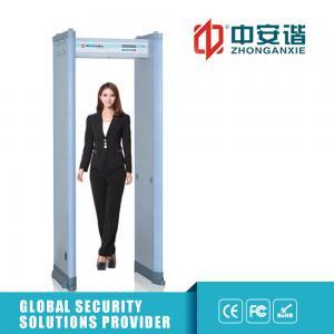 China Stable Door Frame Metal Detector High - Decibel Alarm Sound Speakers For Electric Plant on sale