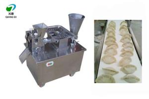 China industrial stainless steel automatic samosa/dumpling maker machine /wonton making machine on sale
