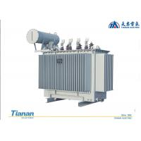 China 10 ~ 35kv Three phase Distribution Oil-Immersed Power Transformer on sale
