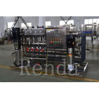 1000 LPH Drinking Water Treatment Systems Water Filter Water Purification Machinery