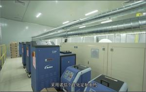 China Tension Control 95T Adult Pants Making Machine With Nordson Applicator on sale
