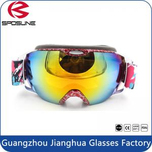 China Helmet Compatible Mirror Coating Ski Snowboard Goggles / Eyeglass Anti Scratches on sale