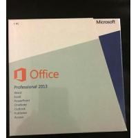 OEM MS Office 2013 Product Key , Microsoft Office Professional 2013 Activation Key