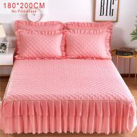 Pink Purple Grey Solid Cotton Single Double Bed Mattress Cover Petticoat Twin Full Queen Bed Bedspread bedding sets