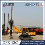 600-1200mm Diameter Hydraulic Piling Driver Machine DFR-12C