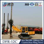 600-1200mm Diameter Hydraulic Piling Driver Machine DFR-12C