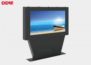 China 1920x1080 commercial LCD outdoor digital signage solutions high brightness on sale