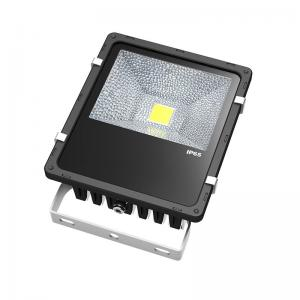 China 50W AC 100-240V Bridgelux COB 5000-5500LM 2700-6500K LED Flood Light on sale
