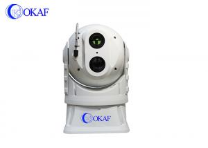 China Waterproof Thermal PTZ Camera , Thermal Imaging CCTV Security Cameras360 Degree on sale