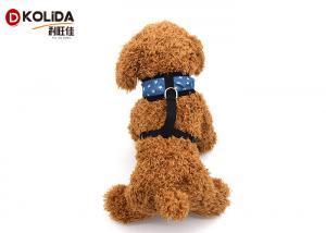 China Beautiful Adjustable Nylon Soft Dog Chest Harness , Puppy Dog Harness Collar on sale
